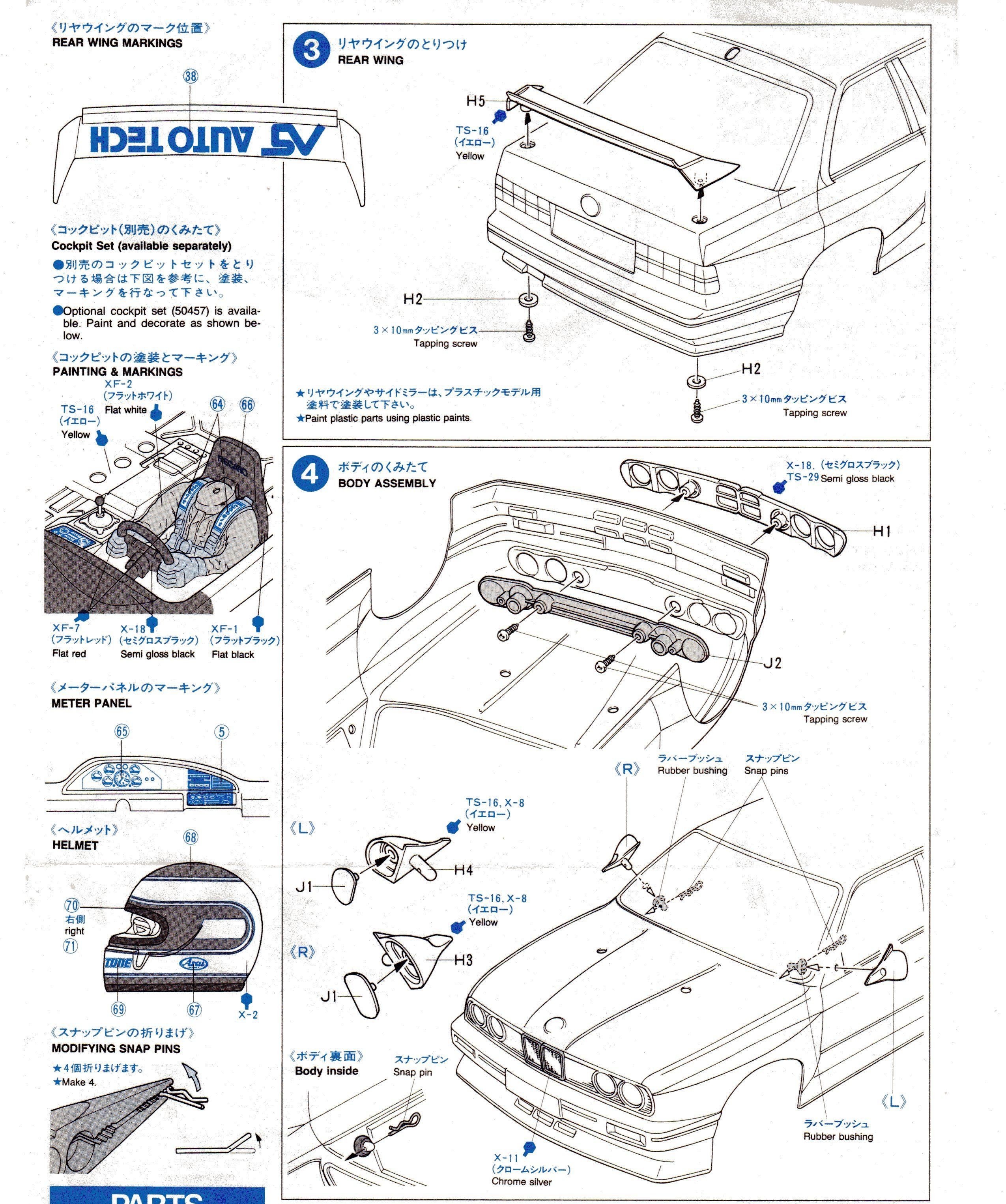 Instructions For Mercedes 190e Berlin 2000 Bmw M3 Auto Tech List Moulding Chrome 10mm Body Interior 50483c