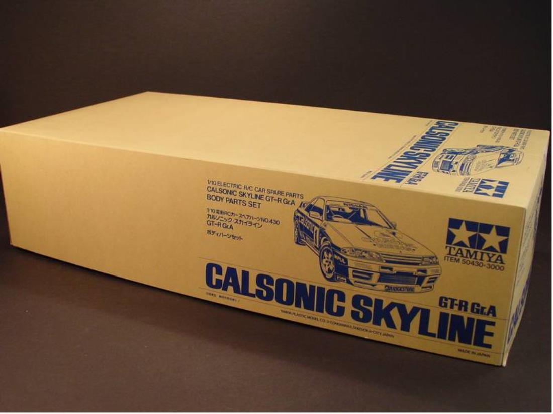 99993 Parts From Uluu70 Showroom 50430 Calsonic Skyline Gt R Gr A