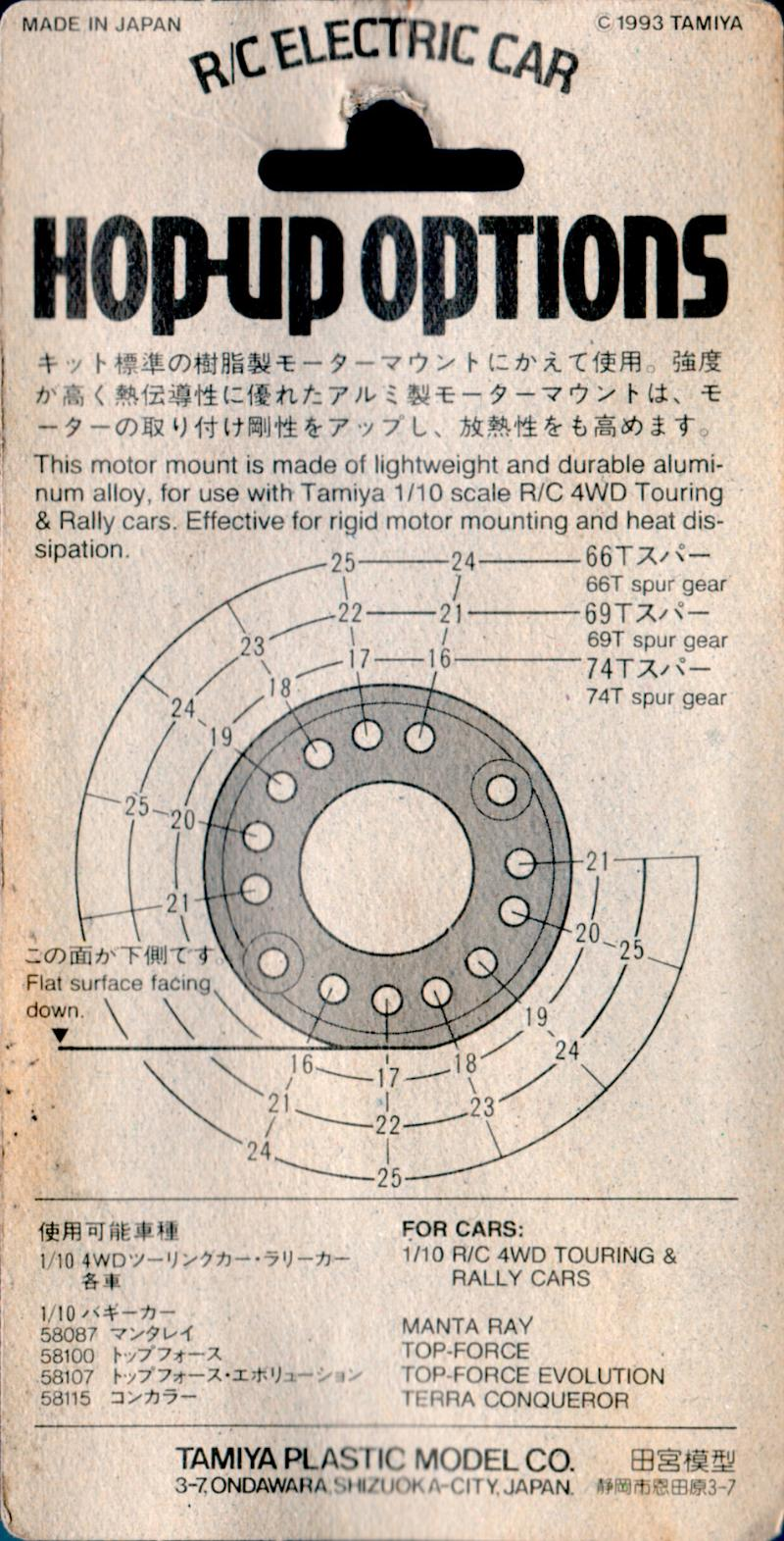 Vintage article: Instructions for 53142 Manta Ray alloy motor mount